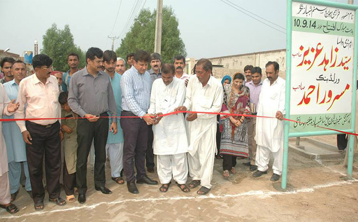 Inaugural ceremony of Shahbaz Nagar Sewerage System.
