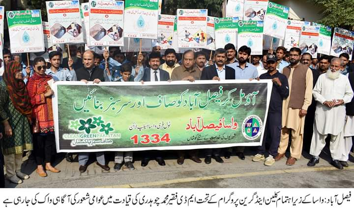 Clean and Green Awareness Walk